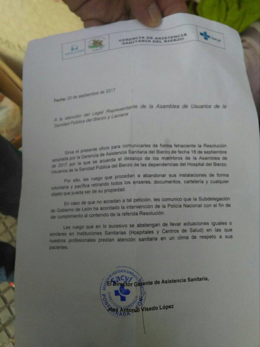 La policía nacional desaloja a los/las compañeras/os del encierro del Hospital del Bierzo